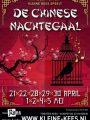 Poster De Chinese Nachtengaal Theater Kleine Kees